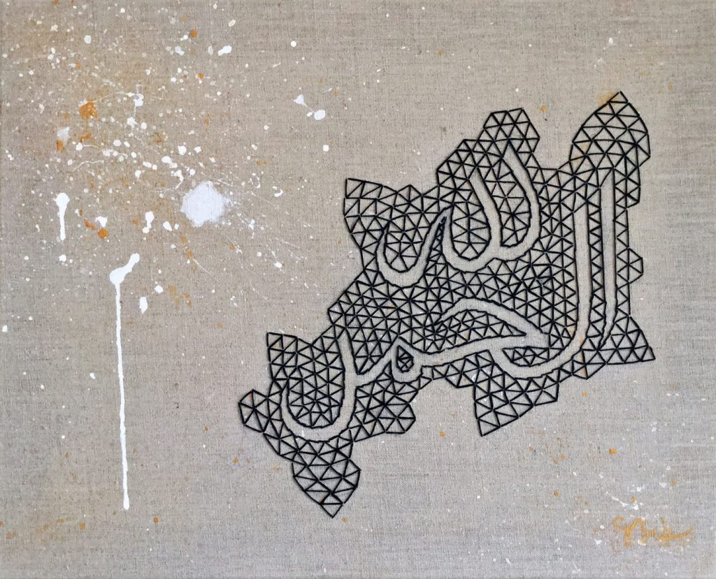 Alhumdullillah
